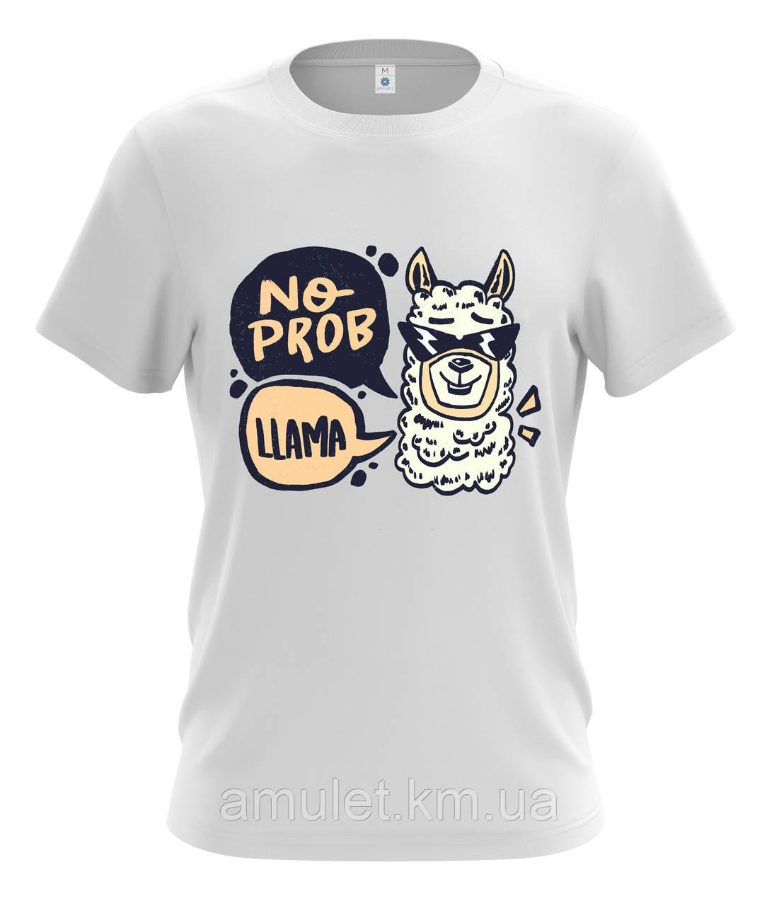 """Футболка чоловіча біла """"No prob Llama"""""""