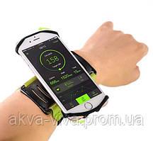Держатель телефона на руку в виде браслета (СТР-3030)