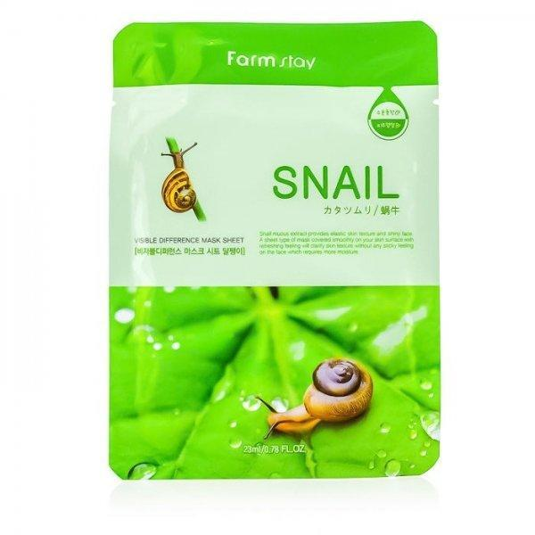 Маска тканевая улитка FarmStay VISIBLE DIFFERENCE MASK SHEET SNAIL 1шт