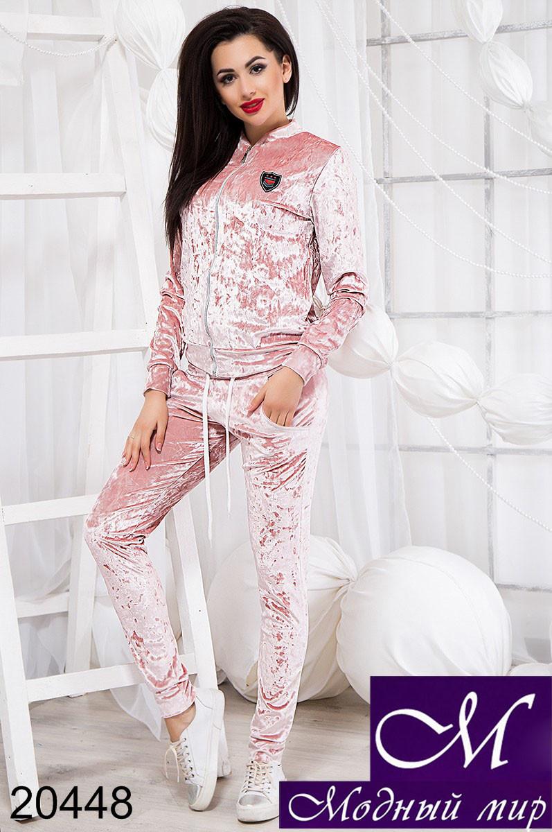 Женский розовый спортивный костюм (р. S, M, L) арт. 20448