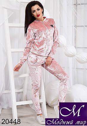 Женский розовый спортивный костюм (р. S, M, L) арт. 20448, фото 2
