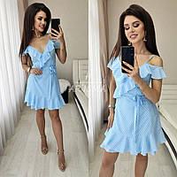 8270de38add Летнее платье с рюшами в Украине. Сравнить цены