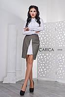 Carica Юбка Carica UB-3225-21, фото 1