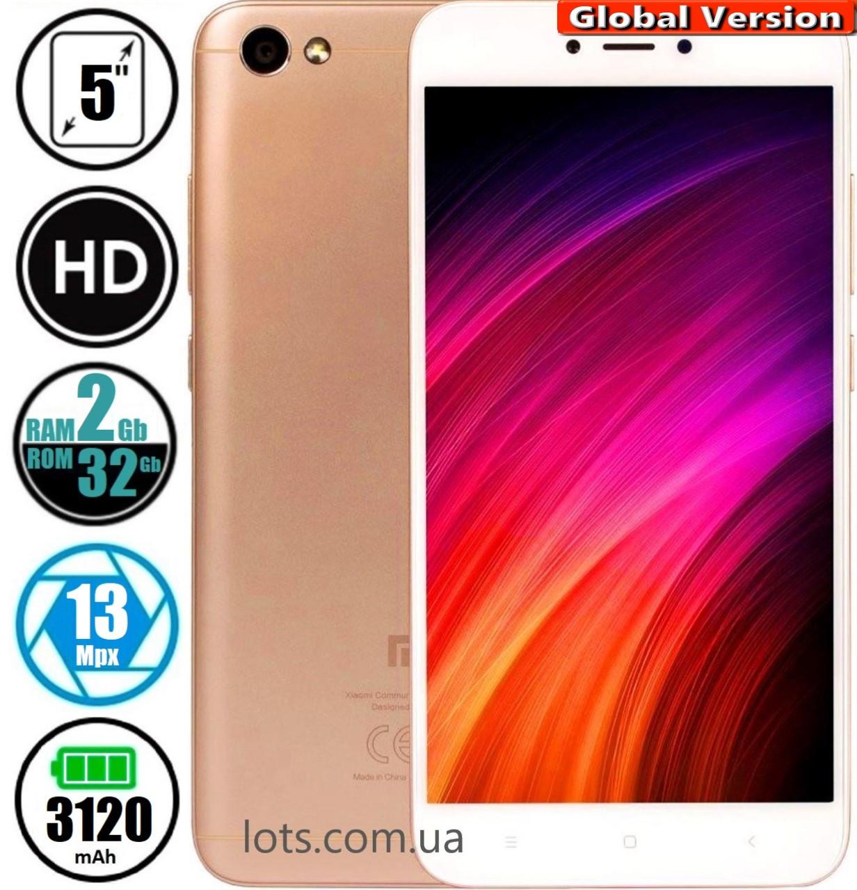Смартфон Xiaomi Redmi 4A 2/32Gb Gold (Global)