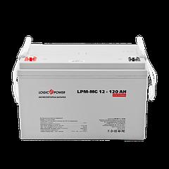 Акумулятор мультигелевый LogicPower LPM-MG 12 - 120AH