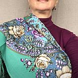 Звездочка моя 1808-9, павлопосадский платок шерстяной  с шелковой бахромой, фото 7