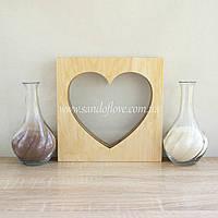 """Набор для свадебной песочной церемонии: Рамка """"Сердце"""" под дерево, фото 1"""