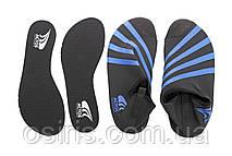 Обувь для плавания спорта йоги Actos Skin Shoes Blue размер 37-37,5