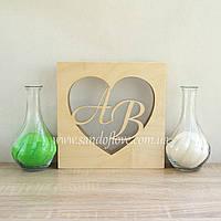 """Набор для свадебной песочной церемонии: Рамка """"Сердце"""" с инициалами (светлое дерево), фото 1"""