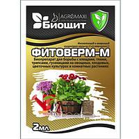 Био-инсектицид Биощит Фитоверм-М , фото 1