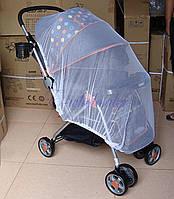 Дуже велика 140х65 антимоскітна сітка універсальна для дитячої коляски-прогулянки люльки будь-яких розмірів