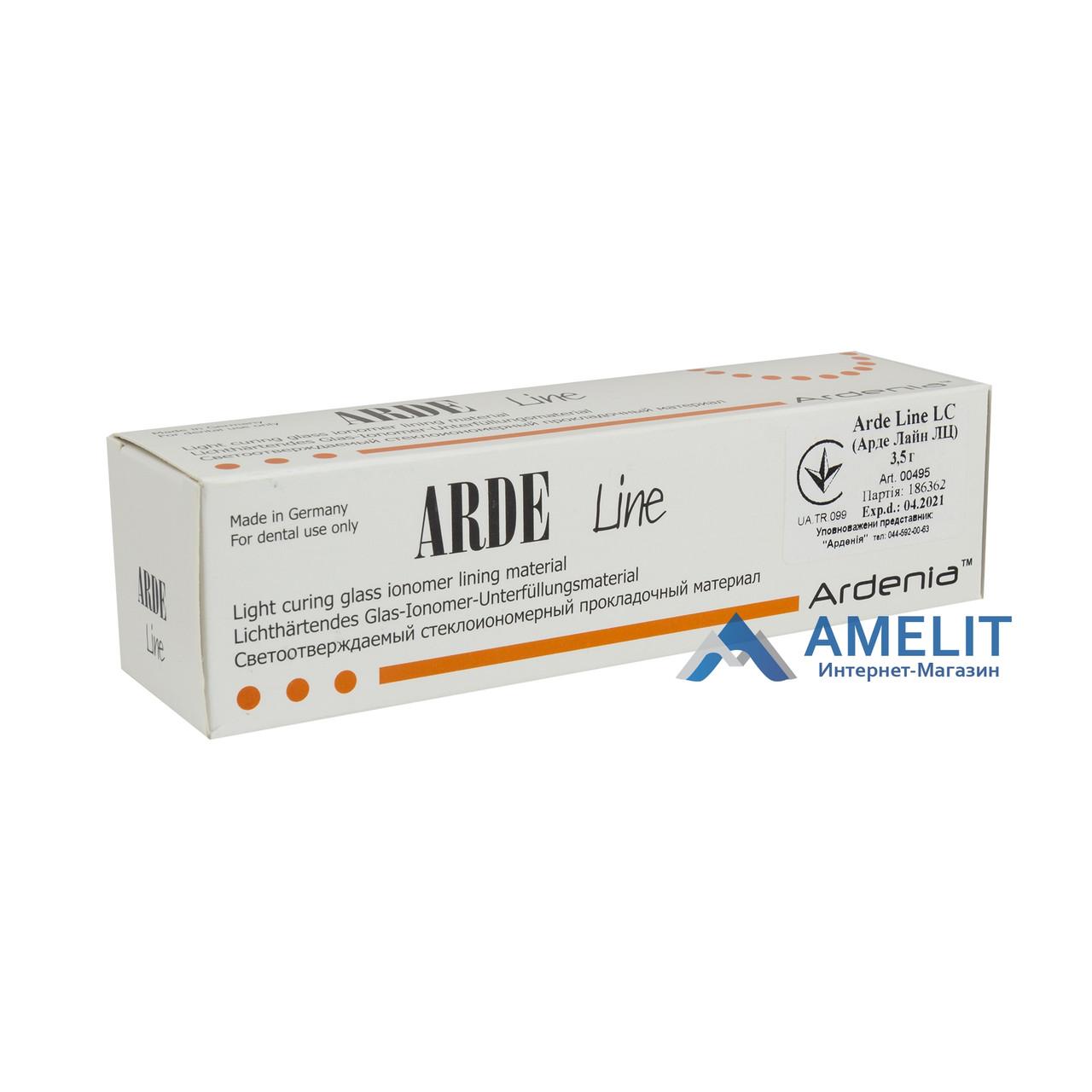 АрдеЛайнЛС(Arde Line LC, Ardenia),шприц2мл