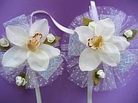 """Украшение для свадебных машин """"орхидеи"""""""