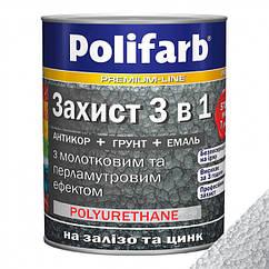 Эмаль с молотковым эффектом Polifarb 3в1 0,7кг (Серебристый)