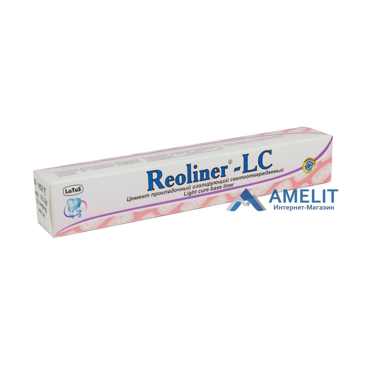 Реолайнер-ЛЦ (Reoliner-LC, Латус), шприц 2г