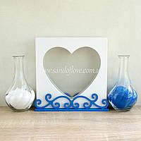 """Набор для свадебной песочной церемонии: Рамка """"Сердце"""" с подставкой, фото 1"""