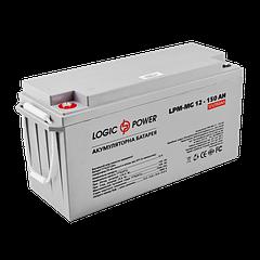 Акумулятор мультигелевый LogicPower AGM LPM-MG 12 - 150AH