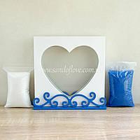"""Набор для свадебной песочной церемонии: Рамка """"Сердце"""" с подставкой + песок"""