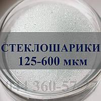 Стеклошарики светоотражающие для дорожной разметки Liberta фракция 125-600 мкм