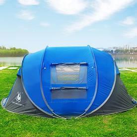 Автоматическая туристическая водонепроницаемая палатка / тент для кемпинга 3-4 чел.