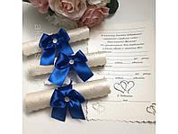 Синие свадебные пригласительные ручной работы