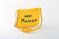 Маленькая женская сумка «Best Мама» желтый флай_склад