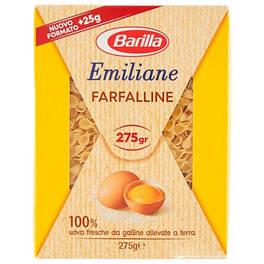 Макароны яичные Barilla Emiliane Farfalline №275 250г