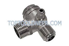Обратный клапан для компрессора хром, 116 грамм.