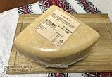 Сыр пармезан Hard Cheese 40% 36 мес. 1кг, Литва, фото 2