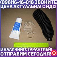 ⭐⭐⭐⭐⭐ Пыльник рулевой рейки AUDI, ШКОДА (производство  Ruville) A4,СУПЕРБ, 945701