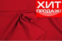 Креп костюмка (красный)