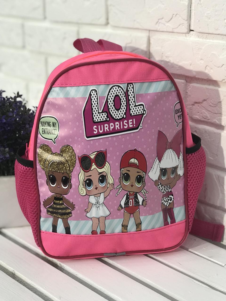 Дошкільний рюкзак R - 17 - 57