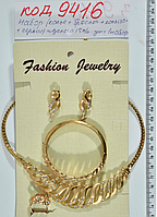Колье серьгикольцо и браслет уп=1наб (от300грн) -весь товар подробнее на сайте  ideal-tex.com