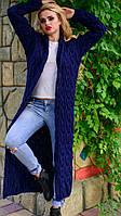 Кардиган-пальто вязаный, фото 1
