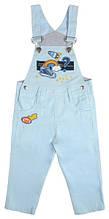 Детский свитер для мальчика BRUMS Италия 133bdfc004