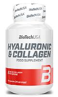 Коллаген BioTech - Hyaluronic & Collagen (30 капсул)