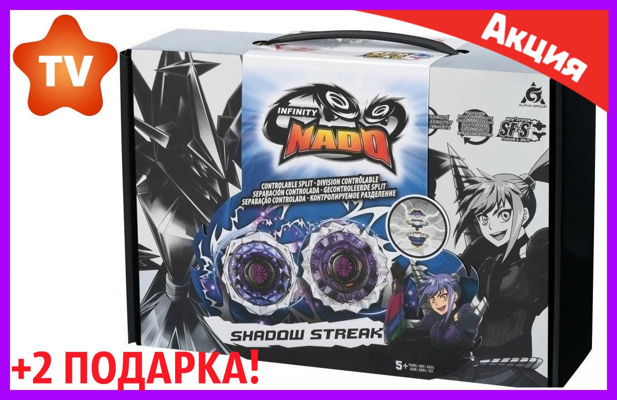 Волчок Auldey Infinity Nado Крэк Boss Shadow Streak Босc Пекельний Привид