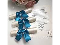 Пригласительные на свадьбу ручной работы бирюза