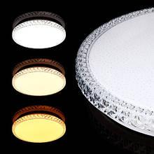 Светодиодный светильник Biom 50W 3000-6000K с д/у SML-R08-50