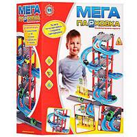 Детский Игровой Гараж 922-4 (6 Уровней Парковки, 2 Машинки)