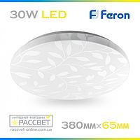 Світлодіодний світильник Feron AL536 30W 2250Lm 4000K (накладної LED) матовий коло