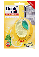 Denkmit освежитель для ПММ Spülmaschinen-Deo Zitronen-Frische