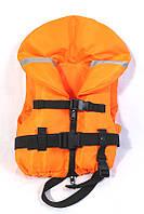 Жилет страховочный ZSO детский с воротником М Orange (7210)