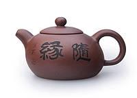 Чайник для заваривания чая из исинской глины (150 мл)