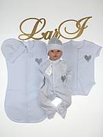 """Набор для новорожденного из 5 предметов""""Love it"""" (белый с серым сердечком) 56р."""