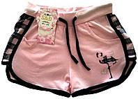 """Шорты """"Flamingo"""" для девочки 9/10 лет (рост 134), """"S&D"""" Венгрия"""