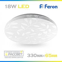 Светодиодный светильник Feron AL536 18W 1350Lm 4000K (накладной LED) матовый круг