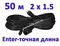 Удлинитель переноска  50м 2х1.5 мм Enter (Строительный удлинитель)