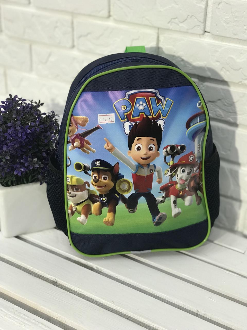 Дошкільний рюкзак R - 17 - 46