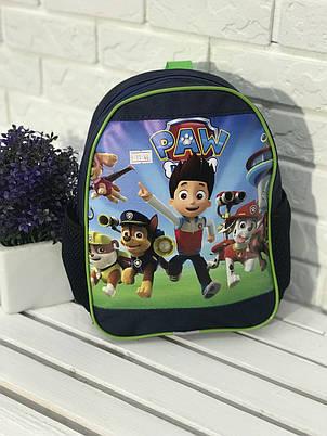 Дошкільний рюкзак R - 17 - 46, фото 2